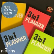 1. Nuts Design 3in1 Planner筆記本